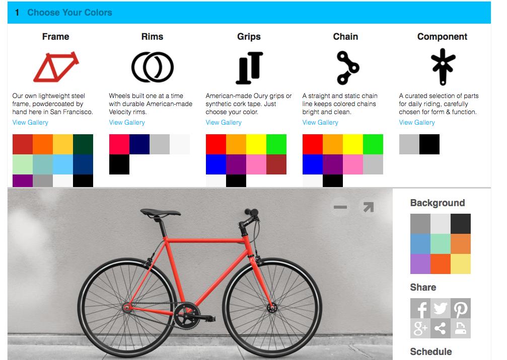 bike product customizer
